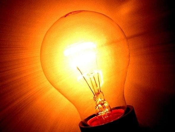 Tecno informatica10 52014myto - Lamparas que den mucha luz ...